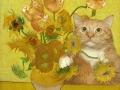 Vincent van Gogh, Sunflowers are ginger kittens / Винсент Ван Гог, Подсолнухи — это рыжие котята