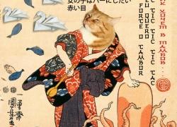 Utagawa Kuniyoshi, A cat dressed as a woman tapping the head of an octopus / Утагава Куниоши. Кот, одетый, как женщина, стучит осьминогу по голове