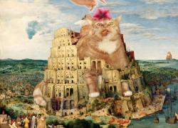 Pieter Bruegel the Elder, The Tower of Babel Cat crushed by a flower / Питер Брейгель Старший. Вавилонская Башня и Кот, сокрушенный петунией