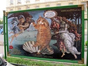 We as Botticelli's Venus protest against vandalism