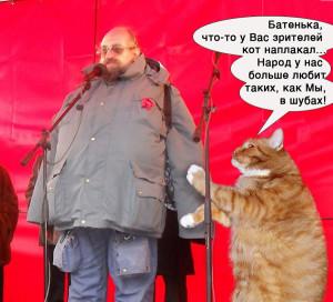 Мы милосердно вразумляем неразумного. Russians like fur coats. Revelation.
