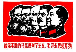 Marx Engels Lenin Stalin Mao international