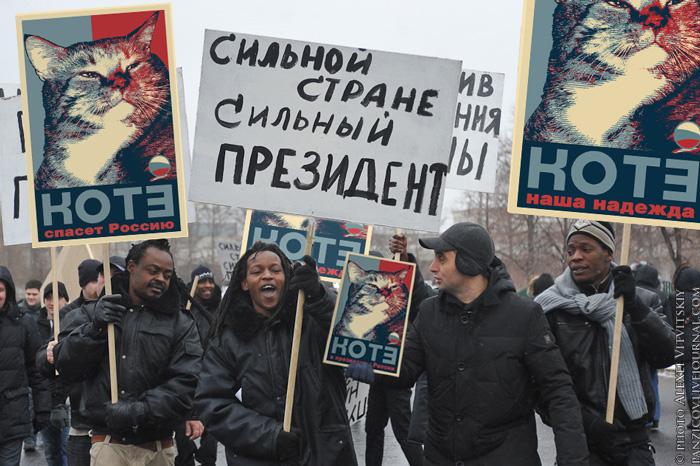 Афро-россияне в надежде