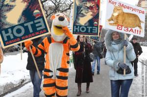 Тигры и дамы в шубах - за котэ