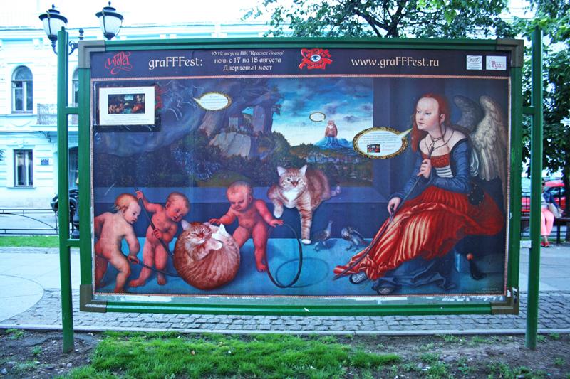 Lucas Cranach the Elder, Melancholy of City Cats poster