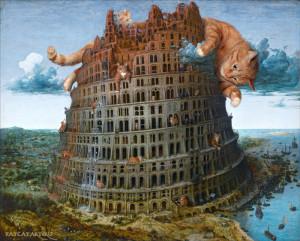 Питер Брейгель Старший, Вавилонская башня, 1565, диптих, часть 1