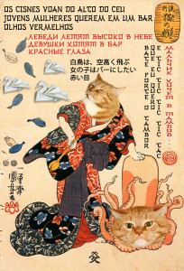 Utagawa-Kuniyoshi_a-cat-dressed-as-a-woman-tapping-the-head-of-an-octopus-cat-w