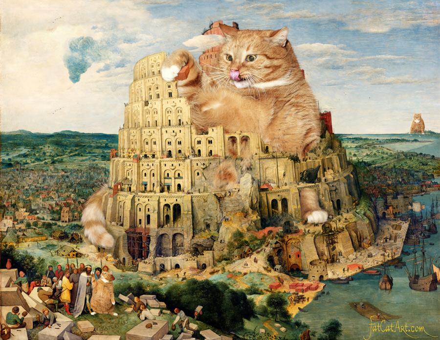 Питер Брейгель Старший. Вавилонская Башня, отстраиваемая котами