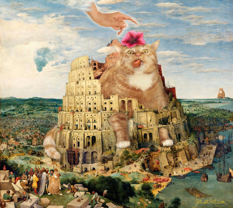 Питер Брейгель Старший. Вавилонская Башня и Кот, сокрушенный петунией