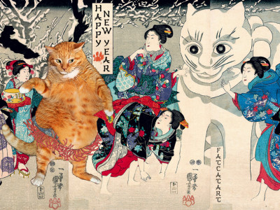 Utagawa Kuniyoshi, Fat Cat and Giant Snow Cat