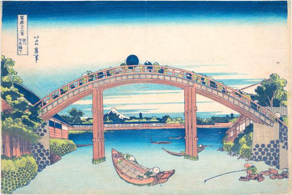 Katsushika Hokusai, Under the Mannen Bridge at Fukagawa, at the Metropolitan Museum